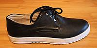 Туфли спортивные женские кожаные, кожаная обувь женская от производителя модель НТ1
