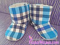 Пинетки-первая обувь для мальчиков