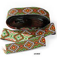 Тесьма для вышиванки с украинским орнаментом. 50 мм. В мотке 10 м. арт. 0650