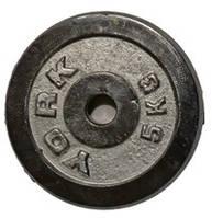 Диск для штанги хромированный 5 кг