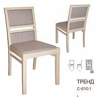 Стул Тренд 1(из дерева бук, для дома, для гостинной) ТМ Мелитополь Мебель