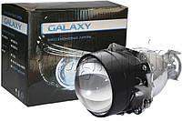 "Биксеноновые линзы Galaxy G5 2,5"" H1, маски стандарт, фото 1"