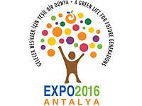 Выставка EXPO-2016 в Анталии