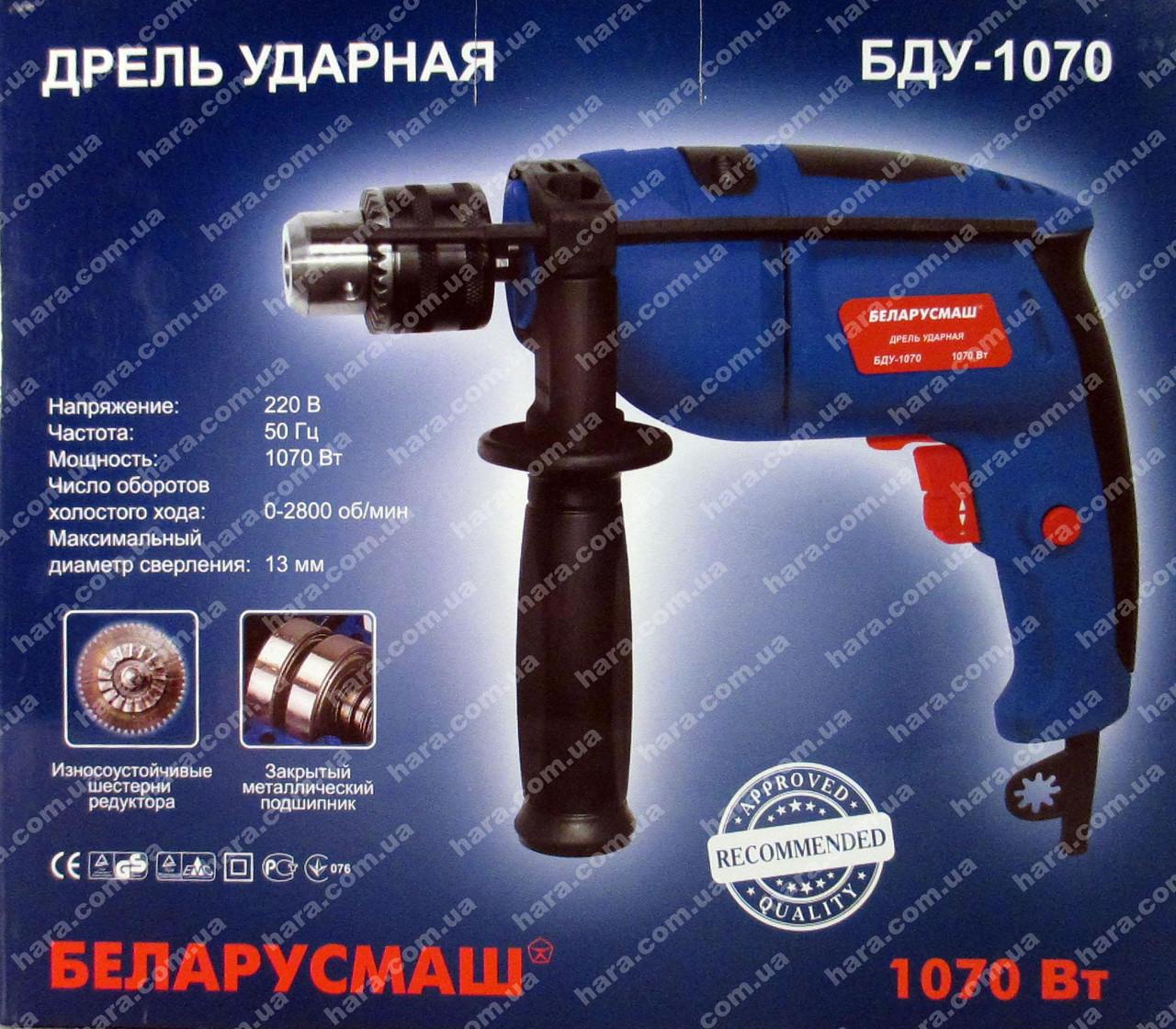 Дрель Беларусмаш БДУ-1070