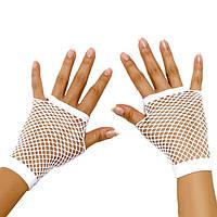 Белые короткие перчатки в сетку