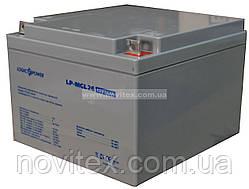 Аккумулятор мультигелевый Logicpower LPM-MG 12V 26Ah