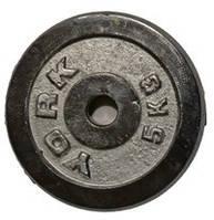 Диск для штанги хромований 10 кг