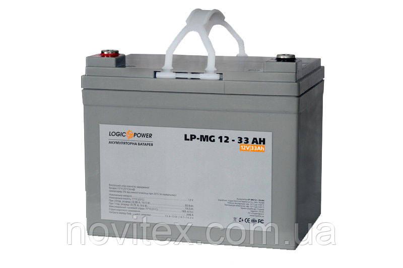 Аккумулятор мультигелевый Logicpower LPM-MG 12V 33AH