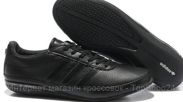 Мужские кроссовки и спортивная обувь