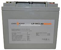 Аккумулятор мультигелевый Logicpower LP-MG 12V 40AH