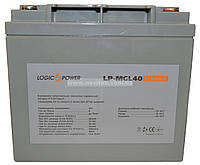 Аккумулятор мультигелевый Logicpower LPM-MG 12V 40AH, фото 1