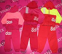 Детский костюм Адидас-спорт для девочки двухнитка