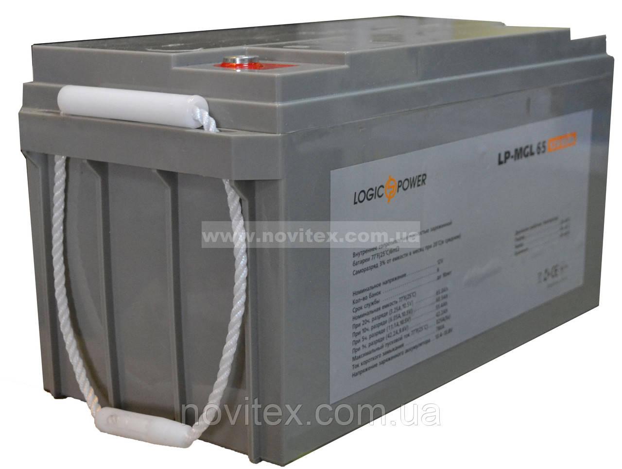 Аккумулятор мультигелевый Logicpower LPM-MG 12V 65AH