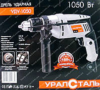 Дрель Уралсталь УДУ-1050, фото 1