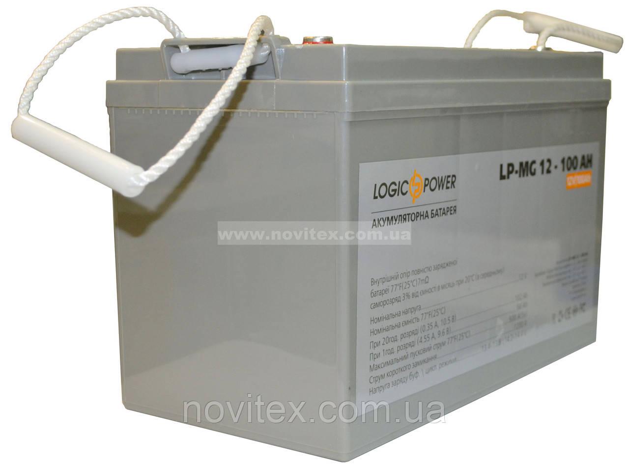 Аккумулятор мультигелевый Logicpower LPM-MG 12V 100AH