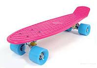 Скейт Пенни борд (Penny board) розовый пениборд