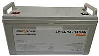 Аккумулятор гелевый Logicpower LP-GL 12V 120AH, фото 1