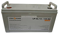 Аккумулятор гелевый Logicpower LPM-GL 12V 120AH, фото 1