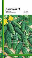 Семена огурца Домовой F1 (любительская упаковка)10 шт.