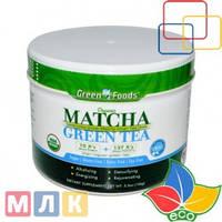 Green Foods Corporation Органический зеленый чай маття, 156 г