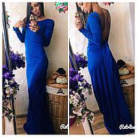 """Вечернее женское платье в пол с открытой спиной """"Ивори"""""""