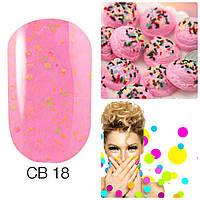Гель-лак Naomi Candy Bar 018, 6 мл