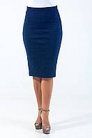 Классическая трикотажная женская юбка-карандаш синего цвета