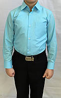 Бирюзовая школьная рубашка, фото 1