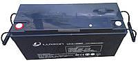 Аккумулятор мультигелевый Luxeon LX12-150MG 12V 150Ah, фото 1