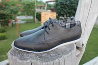 Мужские туфли недорого в Украине Pier One Made in Portugal, 30 см, 45 размер; Код: 215.
