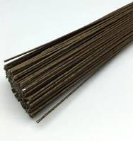 Проволока флористическая коричневая №28 (цена за 1 шт)