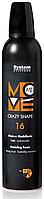 16 Move-Me Crary Shape Моделирующий мусс для волос, влагоустойчивый 4 с.ф., 300 мл