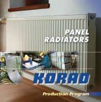 Радиатор стальной KORAD Тип 33 300х500 с боковым подключением