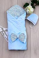 """Детский демисезонный конверт на выписку """"Винтаж"""" с шапочкой (голубой)"""