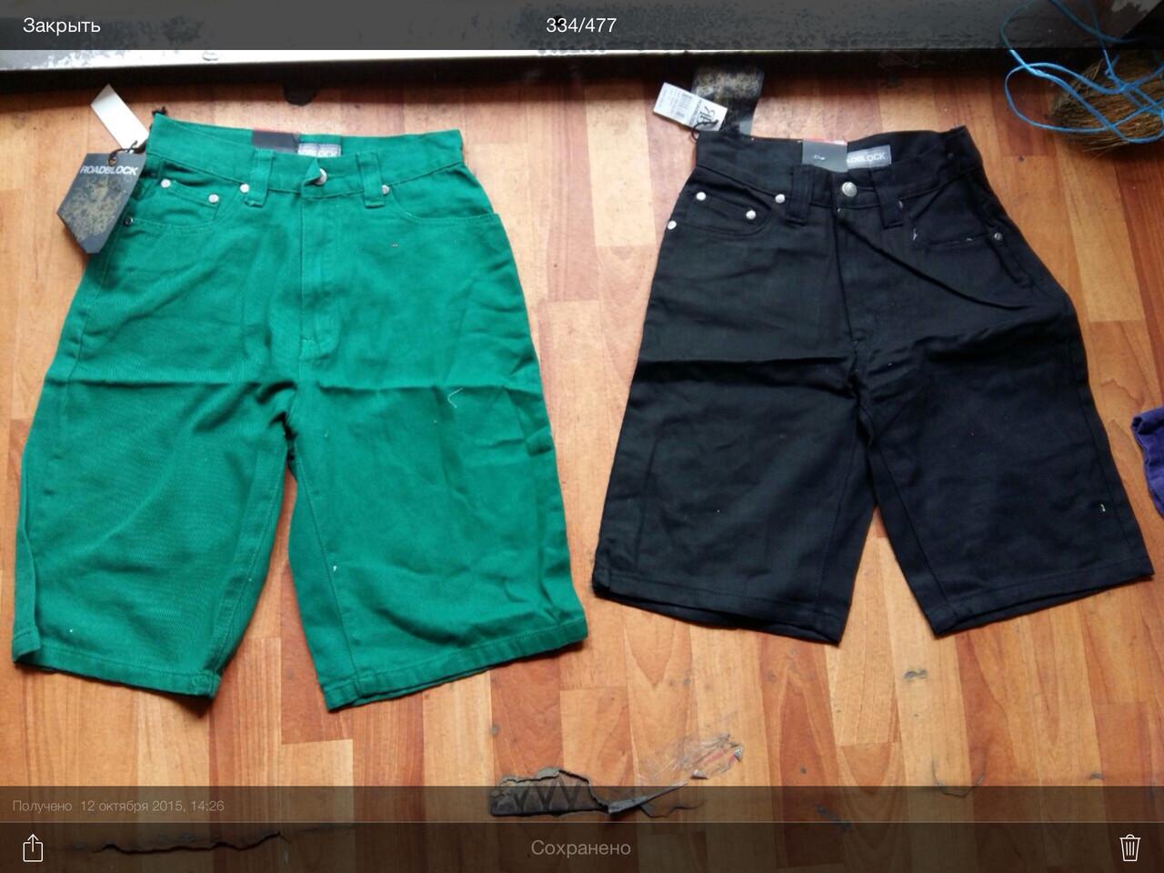 Джинсовые брюки женские доставка