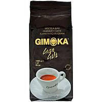 Кофе Gimoka Gran Gala