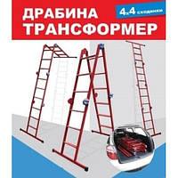 "Лестница-трансформер ""Технолог 4х4"" (4.7 метра)"