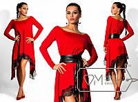 Красное ассиметричное платье с поясом из эко- кожи S M L