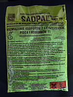 Катализатор для дожигания сажи SADPAL 1кг