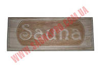 "Табличка SP ""Sauna"""