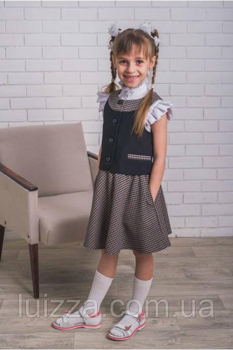 Школьный костюм - жилет+юбка   на 128-152 рост