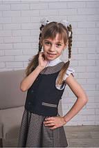 Школьный костюм - жилет+юбка   на 128-152 рост, фото 3