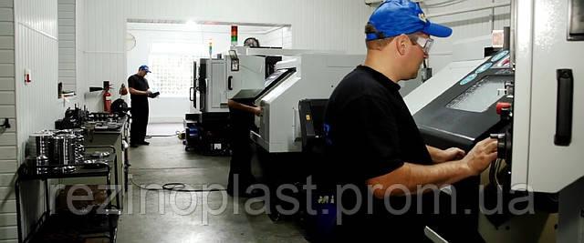 Металлообработка на станках с ЧПУ. Токарно-фрезерная обработка, штамповка, шлифовка, расточка, трубогибочные работы