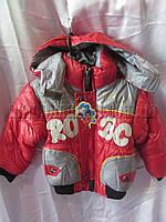"Куртка на мальчика (1-4 лет) (осень) ""Spider"" LB-1048"