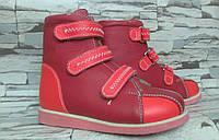 Ортопедические лечебные зимние ботинки Арол-плюс. 27-28 размер.