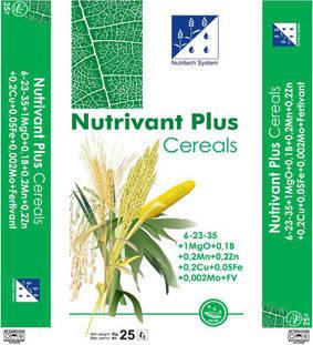 «Нутривант Плюс™ зерновой», Микроудобрение, фото 2