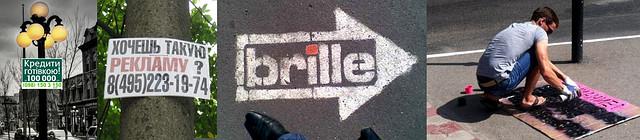 уличная реклама таблички на столбы трафареты для асфальта