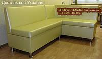 Уголок кухонный Пегас с доставка по Украине, фото 1