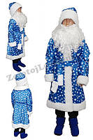 Детский костюм Деда Мороза аренда недорого