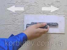 СТ-36  Штукатурка декоративная структурная белая, фото 3